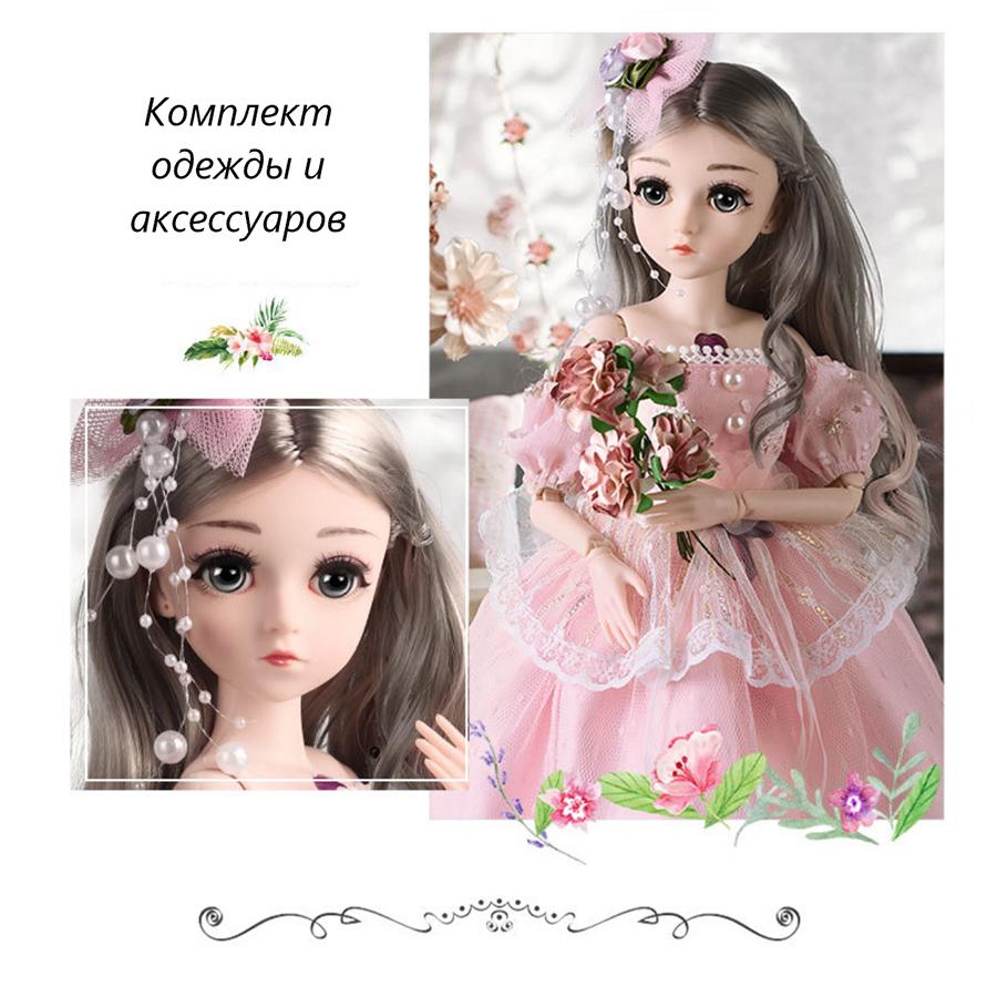"""Шарнирная кукла """"Адриана"""" с музыкой и подсветкой, 45см"""